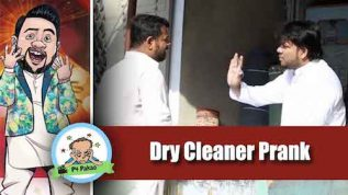 P4 Pakao – Dry Cleaner Prank by Nadir Ali