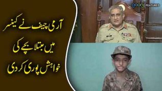 Army chief ho to aisa!